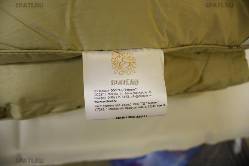Одеяло экотекс верблюжья шерсть отзывы