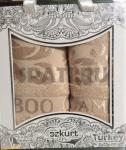 Набор полотенец OZGURT бамбук 2пр. 50х90 + 70х140